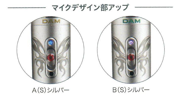 赤外線ワイヤレスコンデンサーマイクロホン / WRCM-300/B(S)