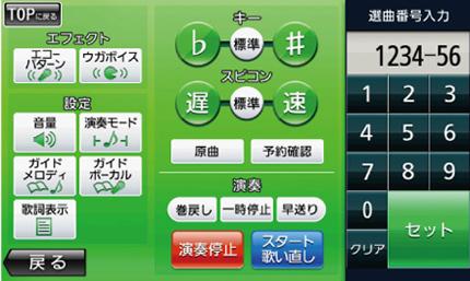 キョクナビ / JR-300