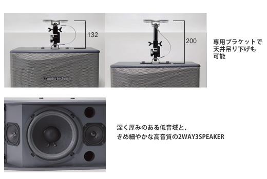 スピーカーシステム / AT-KSP70B