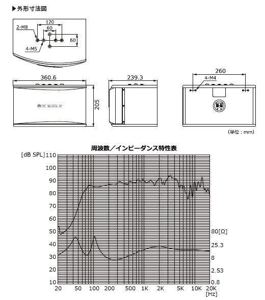 カラオケ業務用スピーカー / AT-KSP71