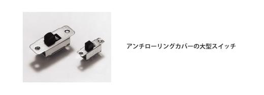 ダイナミックマイクロホン / AT-KV5S