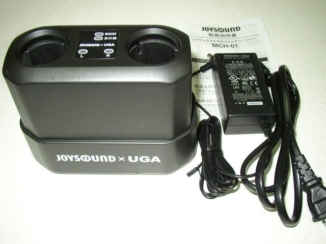 ワイヤレスマイク用充電器 / MCH-01(U)